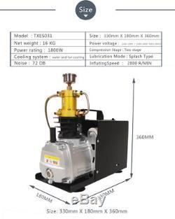 4500psi pcp air compressor for paintball air rifles tuxing 220V 110V 300bar